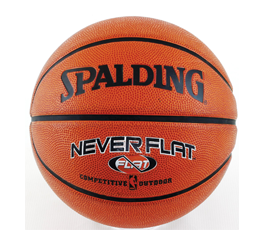 Spalding Never Flat Outdoor Basketball